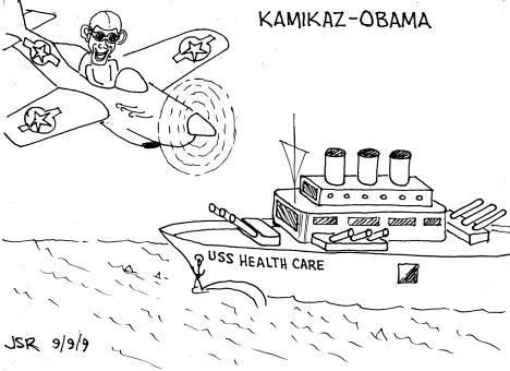 Kamikazo-bama, Will he pull out in time?