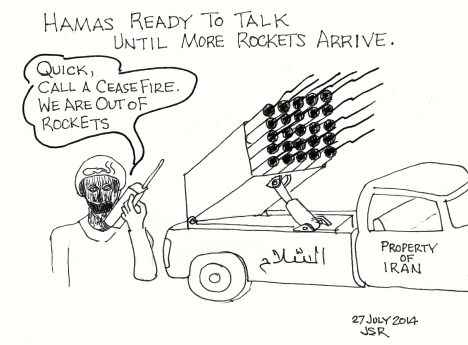 140727-Hamas Cease Fire